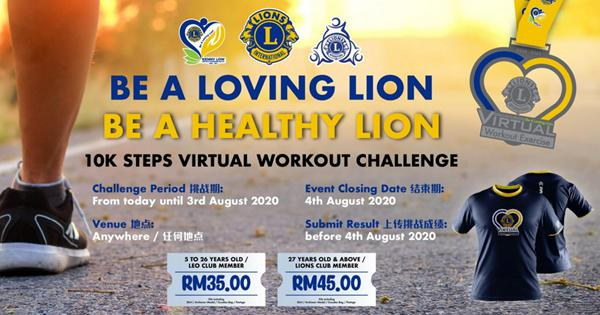 Be a Loving Lion, Be a Healthy Lion 10K Steps Virtual Challenge