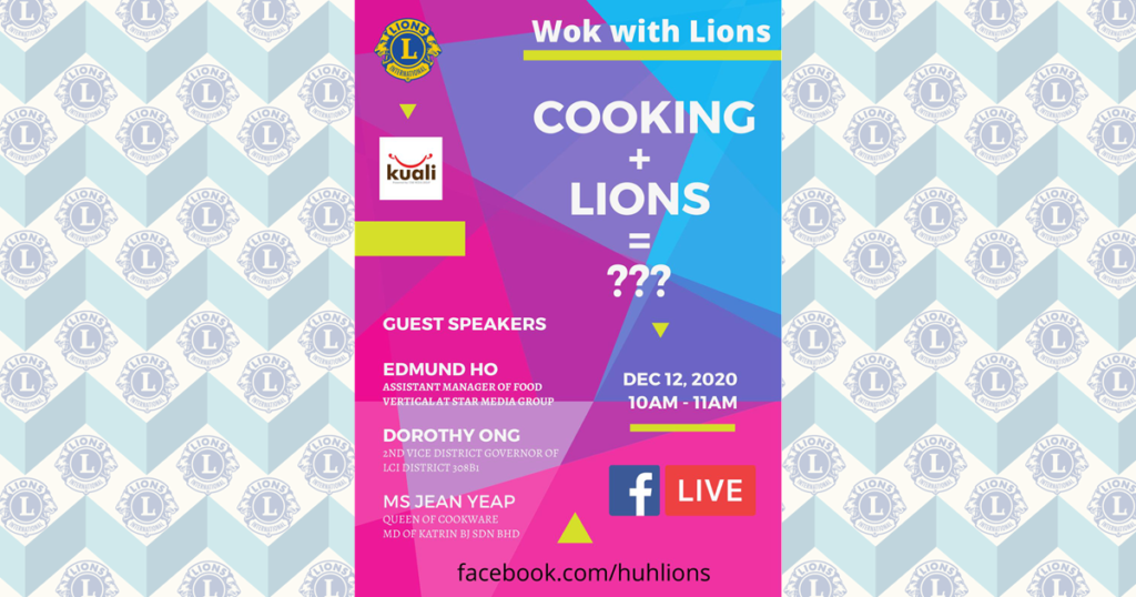 Facebook Live Video: Huh? What does cooking have to do with Lions Club projects?