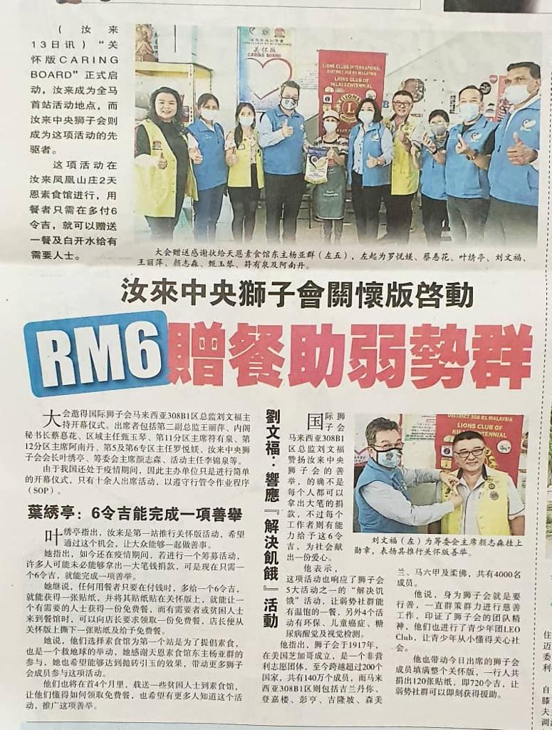 Sin Chew 14/12/2020. Hunger relief project by LC Nilai Centennial. Only RM6 per meal for the needy 👍