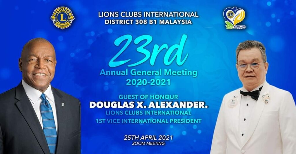23rd District 308B1 Annual General Meeting (Virtual) (25th April 2021)