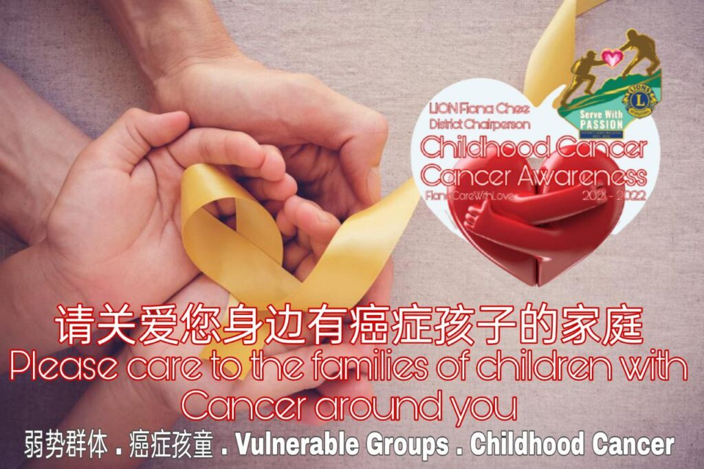 Please care to the families of children with Cancer around you