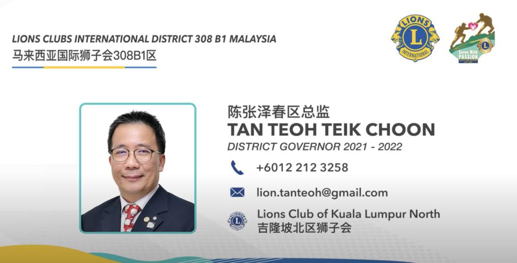 District 308B1 Official DGI Video 2021-2022