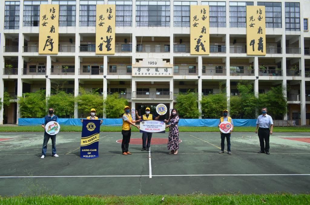 Lion Club of Malacca Project fund raising for pay fong middle school 2021/2022